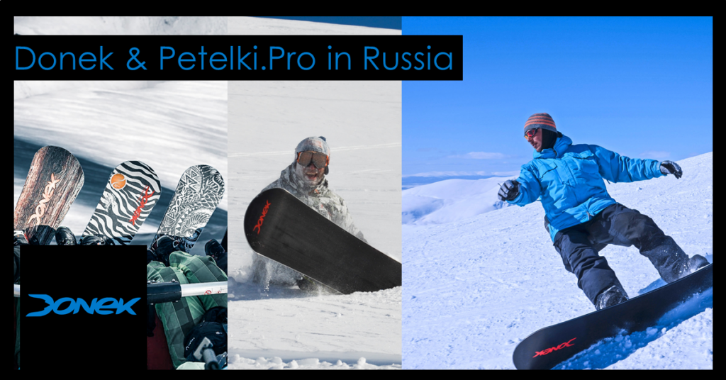 Petelki.pro Snowboard Camp in Russia
